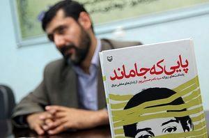 تلویزیون عراق گفته بود حتی ائمه جمعه ایران عازم جبهه شدهاند