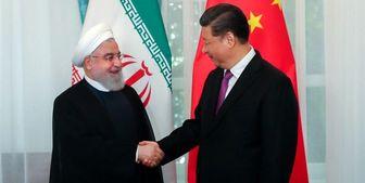 سند همکاریهای ایران و چین نشانه تغییرات بزرگ است