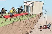 چه کسانی به سمت موسسات مالی غیر مجاز می روند؟