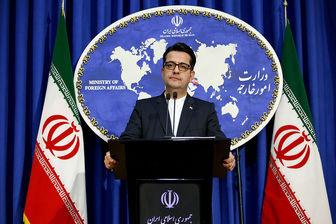 گام چهارم کاهش تعهدات برجامی ایران در حال طراحی است