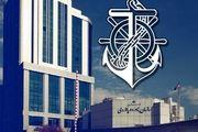 تصویب تفحص از سازمان بنادر و دریانوردی
