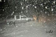 نجات پرسنل توزیع برق شهرستان الیگودرز گرفتار در برف و کولاک