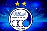مدیر رسانهای باشگاه استقلال به کمیته انضباطی احضار شد