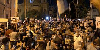 تظاهرات چند هزار نفری علیه فساد نتانیاهو