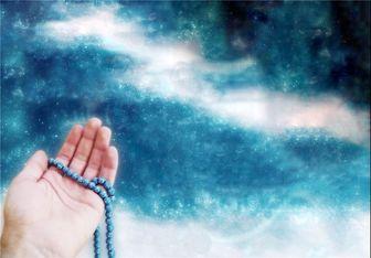 ذکری برای اجابت دعا از لسان امیرالمومنین (ع)