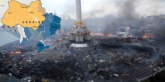 استمرار تنش اروپا و آمریکا در حل مناقشه اوکراین