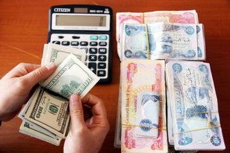 آمریکاییها به امید ثروتمندشدن دینار عراق میخرند
