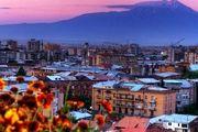 قیمت هتل در ارمنستان