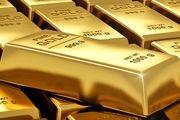 ذخیره طلا در گاو صندوقهای مخفی