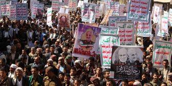 ابراز ارادت یمنیها به سردار شهید مقاومت