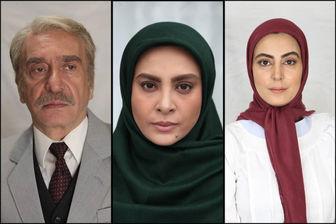 3 بازیگر جدید در سریال «بهترین سالهای زندگی ما»