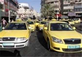 تاکسی؛ ابزار جاسوسی رژیم صهیونیستی در غزه