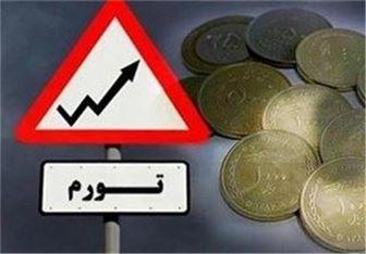 کاهش نرخ تورم در فروردین ماه