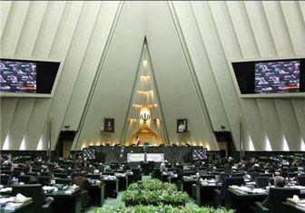 تذکر ۸۳ بهارستانی به ۲ وزیر