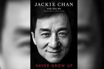 بازگشت جکی چان به تلویزیون با  « کونگ فو یوگا »