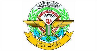 بیانیه ستاد کل نیروهای مسلح به مناسبت سالروز شهادت شهید چمران