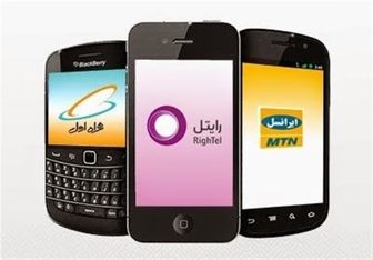 نرخ مکالمه، پیامک و اینترنت سیمکارتهای ایرانی در عراق