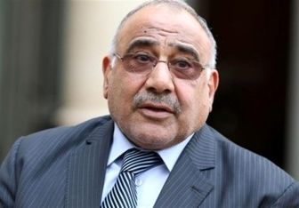 موضع صریح عادل عبدالمهدی درباره تحریمهای ایران