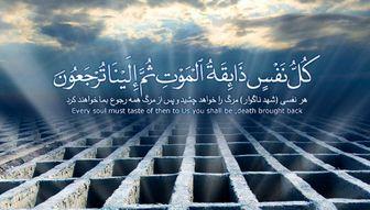 حدیث امام علی(ع) درباره زیارت اموات و خواستن حاجات از آنها