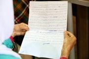 آخرین وضعیت دختران حادثهدیده شینآبادی