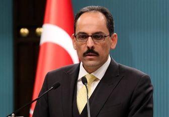 ترکیه انتظار دارد واشنگتن معافیتها از تحریم نفتی ایران را تمدید کند