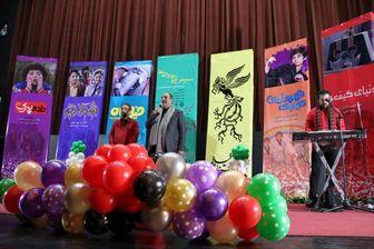 آغاز جشن «سیمرغ و پروانهها» با اکران فیلم «قهرمانان کوچک»