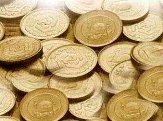 احتکار ۳ هزار سکه طلا در شیراز