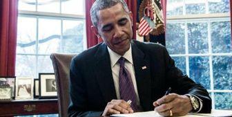 درخواست اوباما از مردم آمریکا