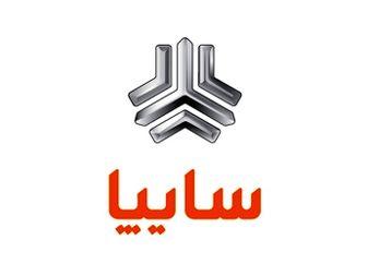 تشکیل کمیته مشترک سایپا و انجمن صنایع همگن قطعه سازی