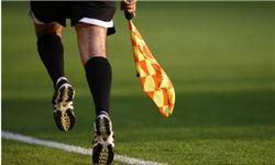 اسامی داوران جام حذفی فوتبال اعلام شد