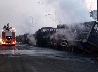 انفجار در کارخانه شیمیایی چین 23 کشته برجای گذاشت