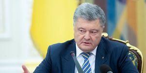 رئیسجمهور اوکراین فرمان حکومت نظامی دو ماهه را امضا کرد