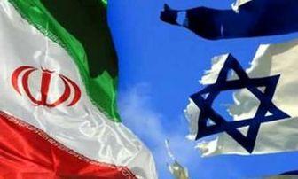 امضای شادمانه بیانیه سازش با اسرائیل در سالگرد فاجعه قتل عام صبرا و شتیلا