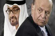 دولت مستعفی یمن خواستار مقابله با نیروهای امارات در جنوب شد