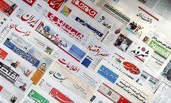کارکنان دولت امسال افزایش حقوق ندارند/ پیشخوان