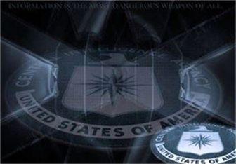 اعدام جاسوسان آمریکایی در چین و روسیه