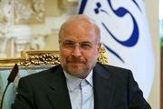 مجلس از تقویت روابط راهبردی بین ایران و چین حمایت میکند