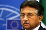 ارائه دادخواست مشرف به دیوان عالی پاکستان درباره حکم اعدام