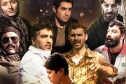7 فیلم پرطرفدار جشنواره پارسال که هنوز اکران نشده اند!
