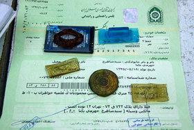 کلاهبرداری با صدور بیمهنامههای جعلی