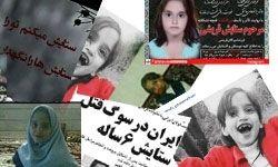ایران اجازه خدشهدار شدن حقوق ستایش را نمیدهد