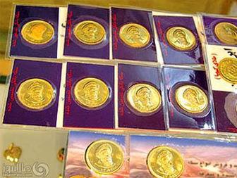 افت شدید قیمت در انتظار سکه