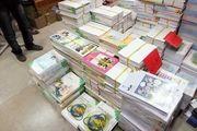 آخرین فرصت برای جاماندگان «ثبت سفارش کتب درسی»