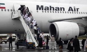 زمان ورود اولین زائران حج تمتع به کشور