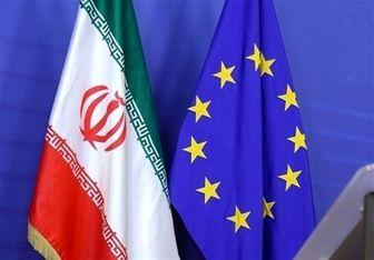 یک بام و دو هوای اروپا در قضیه برجام/ سیاست چشم آبی ها در مقابل ایران