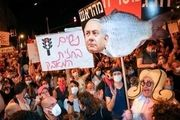 تجمع هزاران معترض به نتانیاهو در «میدان پاریس»