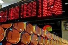 عرضه نفت در بورس به پنجمین مرحله خود رسید