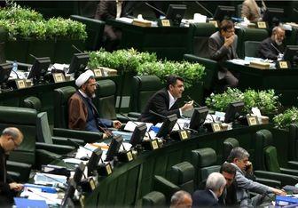 طرح «کاهش نمایندگان تهران» کلید خورد