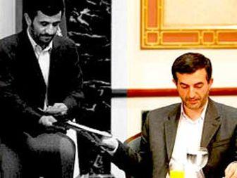 عدالت به سبک آقای «احمدی نژاد»!