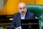 واکنش رئیس مجلس به ماجرای زندان اوین